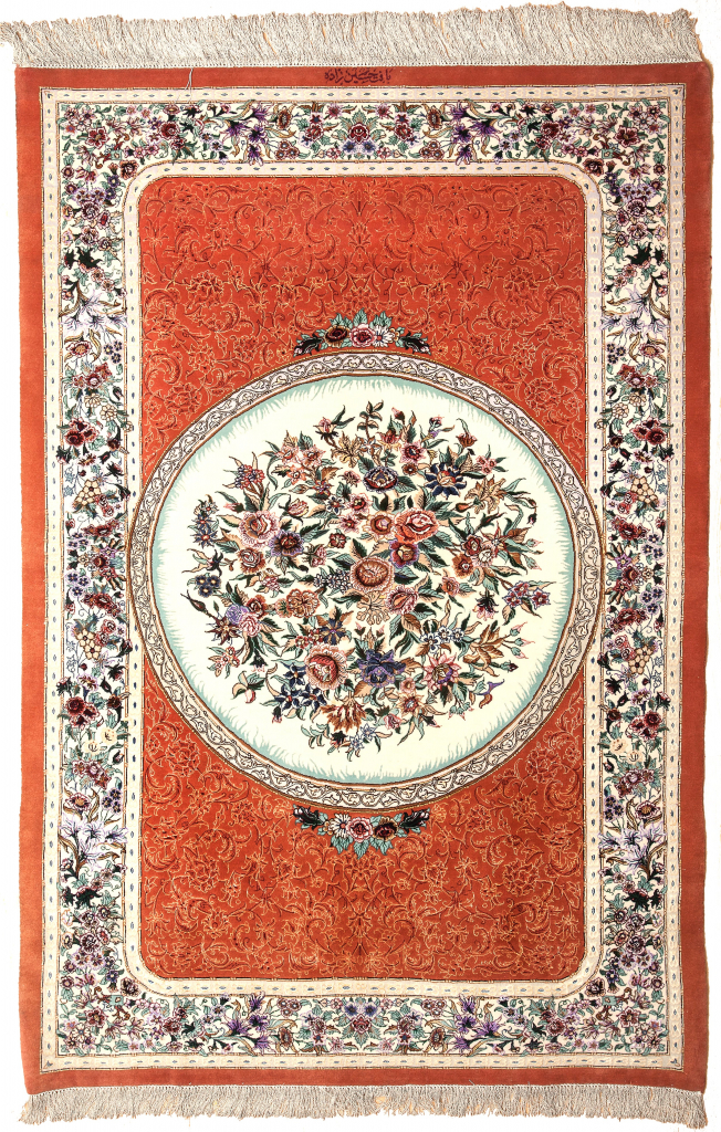 Fine Signed Persian Qum Rug at Essie Carpets, Mayfair London