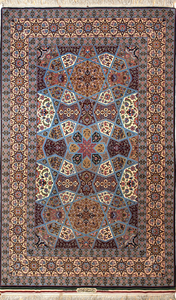 Signed Persian Esfahan Rug at Essie Carpets, Mayfair London