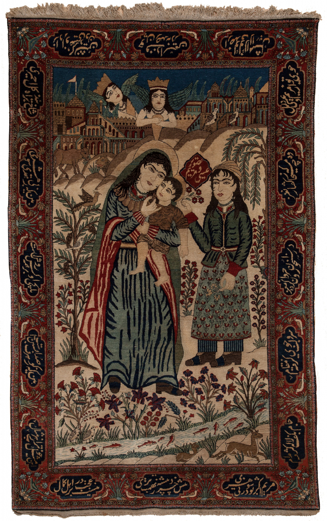 Antique Mohtashem Kashan Mary and Jesus Rug at Essie Carpets, Mayfair London