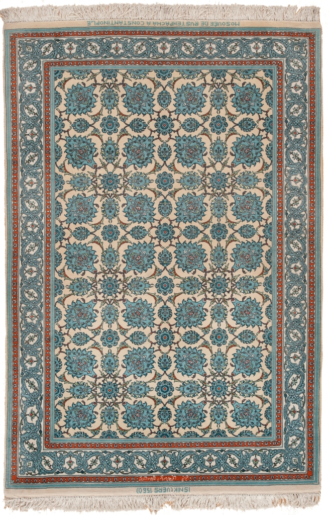 Very Fine Persian Tabriz Signed Rug at Essie Carpets, Mayfair London