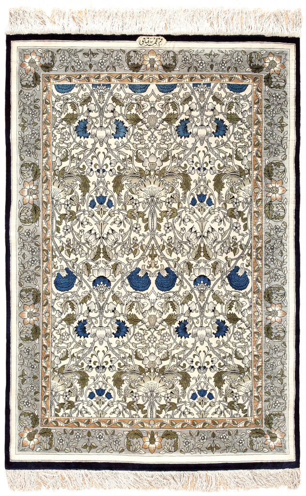 Very Fine Rare Persian Qum Rug at Essie Carpets, Mayfair London