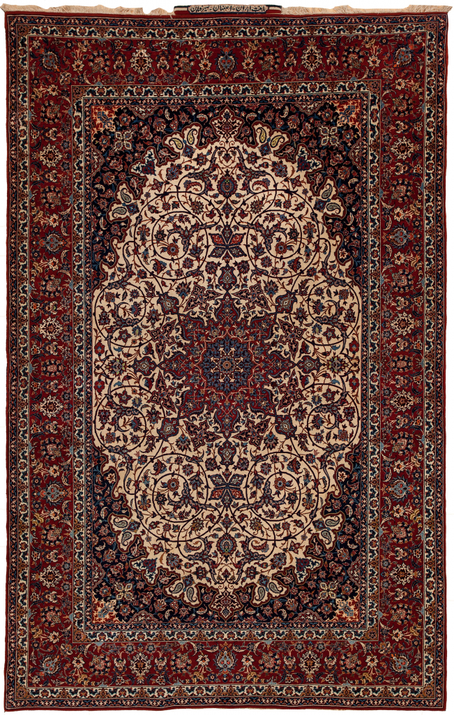 Extremely Fine, Signed Persian Esfahan Rug at Essie Carpets, Mayfair London