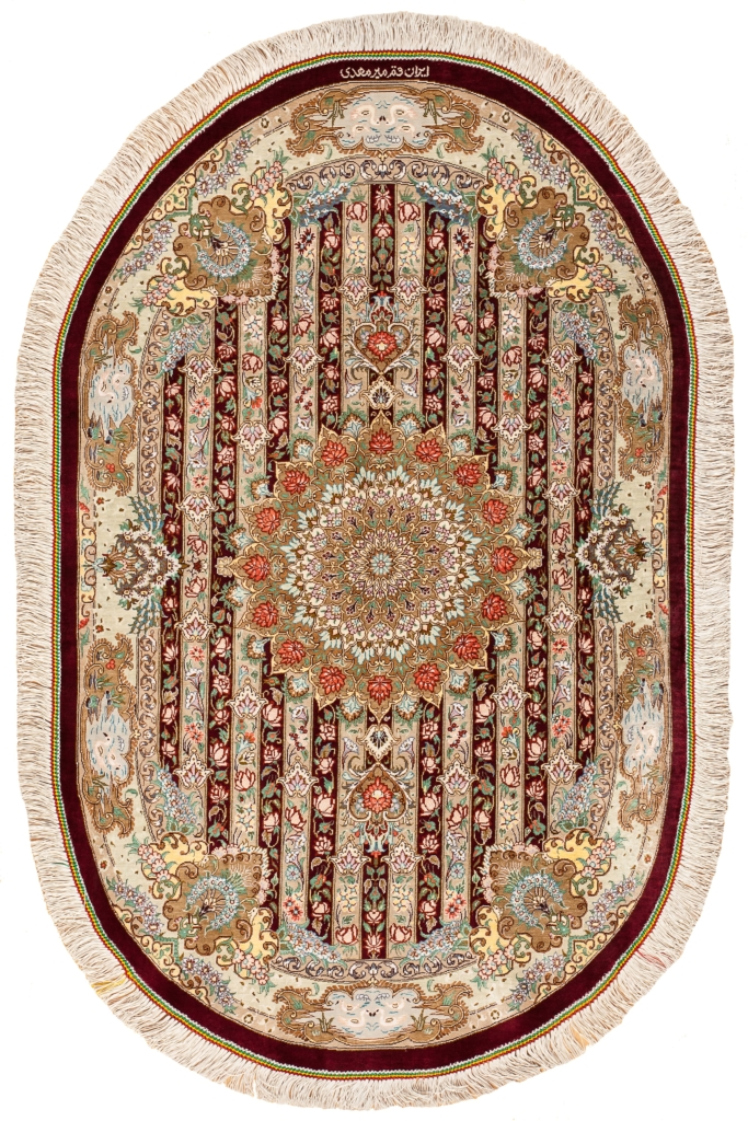 Fine, Signed Oval Persian Qum Rug at Essie Carpets, Mayfair London