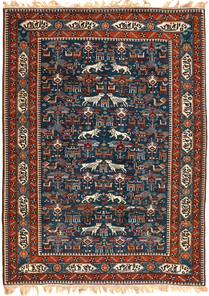 Old Russian Lion Pictorial Carpet Rug at Essie Carpets, Mayfair London