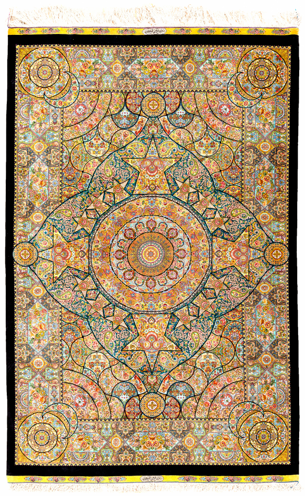 Persian Qum Pure Silk Rug Approx 2x1.5m (7x5ft)